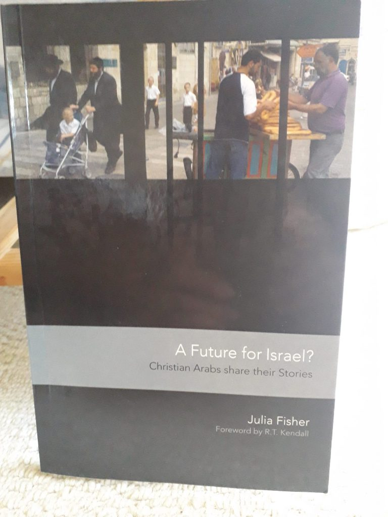 Review of 'A Future for Israel' by Julia Fisher