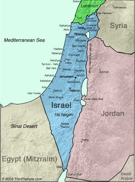 The Dispersion, Regathering and Re-establishment of Israel as a Nation